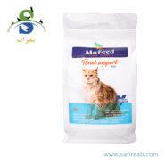 غذای خشک مخصوص گربه مبتلا به بیماری کلیوی (۲ کیلوگرم) مفید (MoFeed Renal Cat food 2kg)