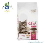 غذای خشک گربه بالغ حاوی گوشت مرغ (۱۵ کیلوگرم) رفلکس (Reflex Cat Dry Food Chicken 15 kg)