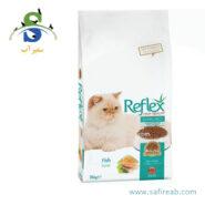 غذای خشک گربه عقیم شده حاوی ماهی سالمون رفلکس (Reflex Cat Dry Food Sterilized Salmon