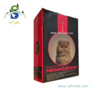 غذای خشک گربه پرشین (۱ کیلوگرم) مفید (MoFeed Persian Cat food 1kg)