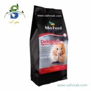 MoFeed Hamster Food Mixture 1kg-min