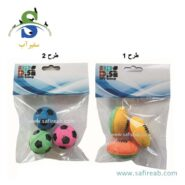 Chong Le'er Ball Toy For Dogs and Cats set 3 adadi