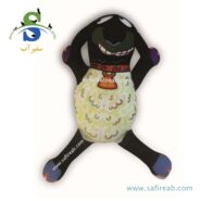 Chong Le'er Sheep Toy For Dogs