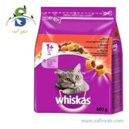 Whiskas Cat Dry Food Beef 800g