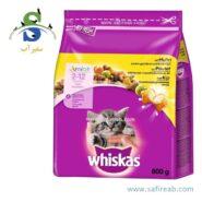 Whiskas Kitten Dry Food Chicken