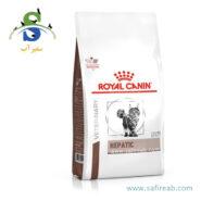 غذای خشک مخصوص گربه مبتلا به بیماری کبدی (۲ کیلوگرم) رویال کنین (Royal Canin Hepatic HF26 2kg)