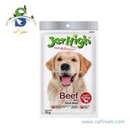 Jerhigh Beef Stick 70g
