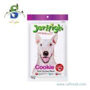 Jerhigh Cookie 70g