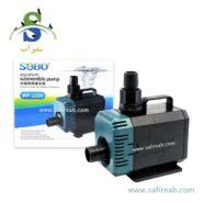 Sobo submersible Pump WP-2200