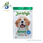 jerhigh spinach 70g