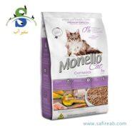 Monello Cat Sterilised