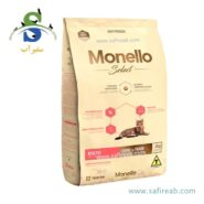 Monello Select Cat Food With Meat and Liver