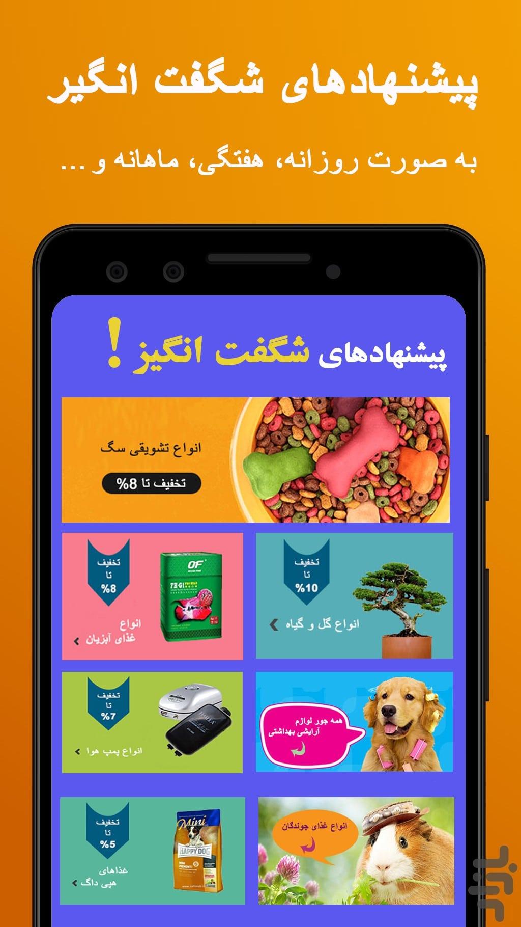 app.safireab.com-022387968843-min