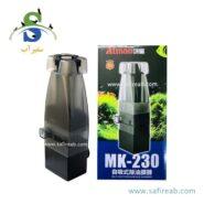 Atman MK-230 Surface Skimmer