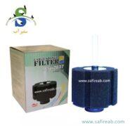 Xin You Aquarium Large Sponge Filter XY-2837