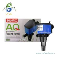 Aquatec Power Head AQ1200