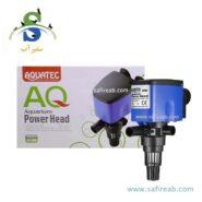 Aquatec Power Head AQ1500