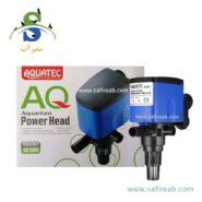 Aquatec Power Head AQ1800