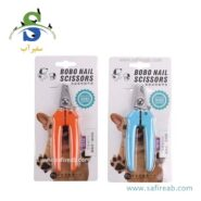 BOBO Nail Scissors for Dogs and Cats
