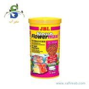 JBL Novo Flower maxi