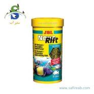 JBL Novo Rift