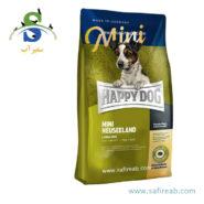 غذای خشک سوپر پرمیوم سگ بالغ نژاد کوچک حاوی گوشت بره و برنج هپی داگ (Happy Dog Mini Neusseland
