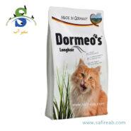 غذای خشک مخصوص گربه بالغ مو بلند (۱۰ کیلوگرم) دورمئو (Dormeo's Longhair 10 kg)