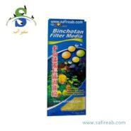 Binchotan Filter Media