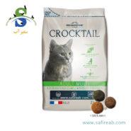 غذای خشک گربه حاوی مرغ و سبزیجات فلاتازور (Flatazor Crocktail Adult with Poultry and Vegetables