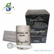 Bargchin Bacter 100 Plus
