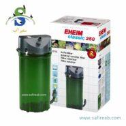 EHEIM Filter Classic 250-min