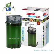 EHEIM Filter Classic 350-min